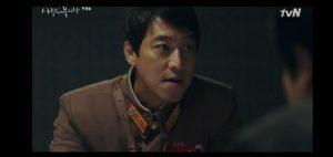 Sinopsis Drama Korea Crash Landing on You Episode 1 Part 8